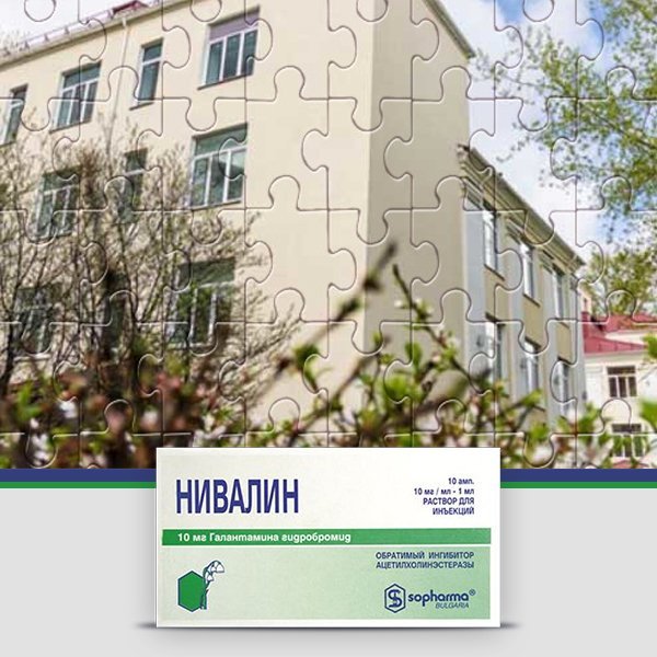 больница №56 Москвы