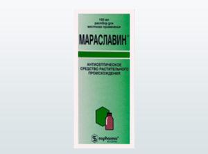 Мараславин